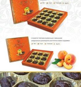 "Конфеты ""Сухофрукт персика в шоколаде с миндалем"""