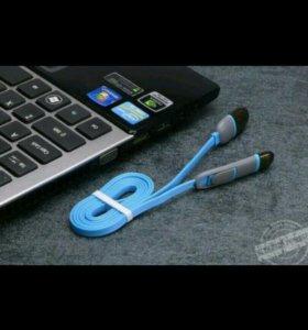 Кабель USB 2 в 1