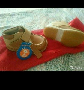 Новые кожаные ботиночки