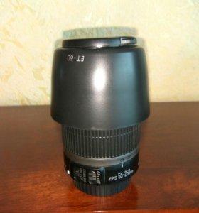 Canon 55-250