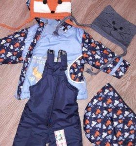 Конверт костюм для малышей
