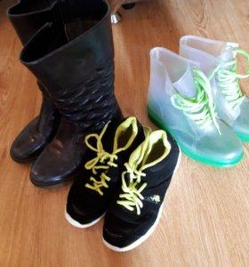 Обувь для девочки 36-37