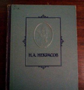 Книга Некрасова