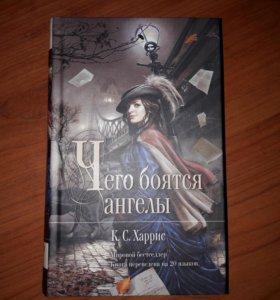 Книга (новая)