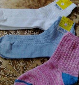 Носочки новые