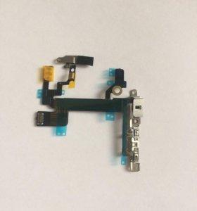 Шлейф кнопки Power для iPhone 5s