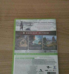 Assasin's Creed изгой на xbox 360