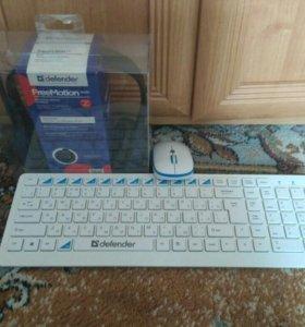 Набор наушники, клавиатура,мышь Defender