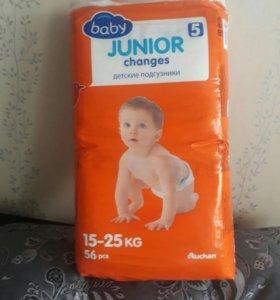 Подгузники Junior changes
