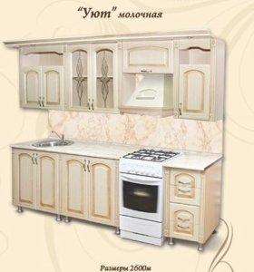 """Кухонный гарнитур """"Уют"""" 2,6м"""