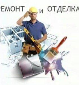 Ремонт и строительство 🔨