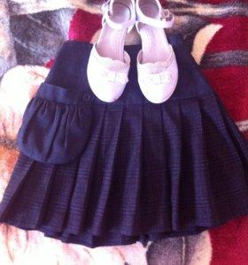 Школьная юбка+туфли