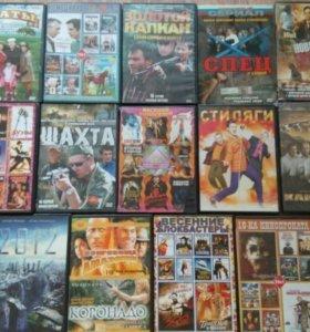 Диски с фильмами #Диски #фильмы #дискисфильмами
