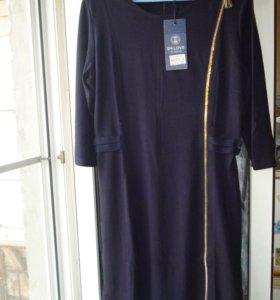 Элегантное,стильное платье.