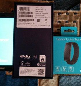 Huawei Honor 8 Pro новый, гарантийный