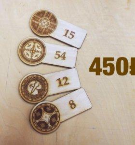 Квартирные номера с якутскими оберегами
