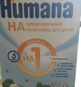 Смесь Humana HA