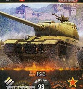 Карточки World Of Tanks.