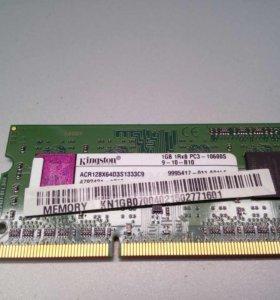 Продаю память для ноутбука