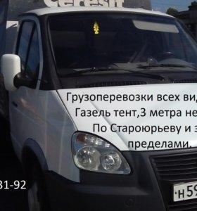 Грузоперевозки Газель Тент