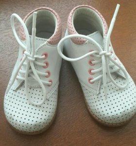 Детские ботиночки Kapika