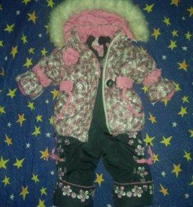 Зимний костюм 90