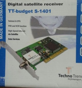 Цифровой спутниковый приемник для ПК