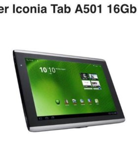 Планшет Acer A501