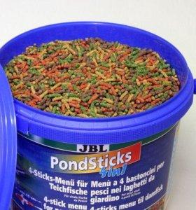 Корм JBL PondSticks 4in1 для рыб и черепах