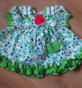 Новое Платье для ляльки