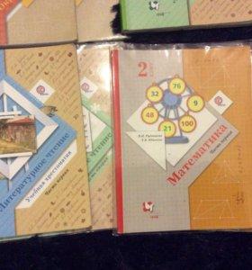 Учебники для 2 класса XXI век программа