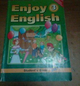 Учебник Английского языка 3 класс