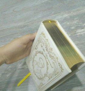 Новая книга М.Ю. Лермонтова