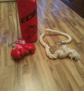 Боксерская груша и канат