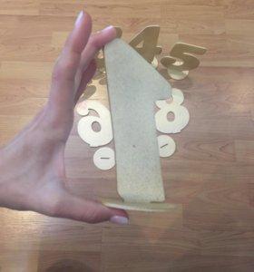 Номерки для стола золотые (8 шт)