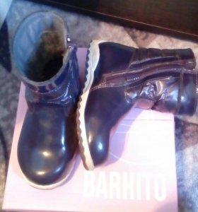 Демисезонные ботиночки 23 размер
