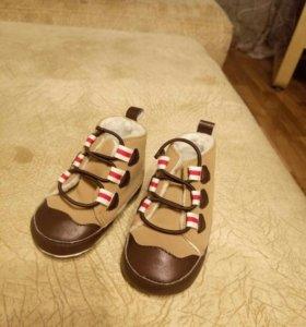 Пинетки теплые ботиночки