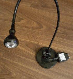 Лампа светодиодная 60 см гибкая