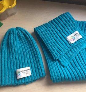 Новый Комплект шапка и шарф