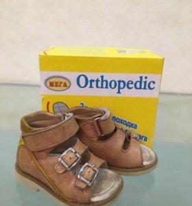 Сандалии ортопедические детские