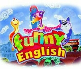 Репетитор английского для школьников