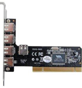 Контроллер PCI St-lab u-166