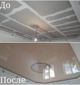 Только качественные нятяжные потолки