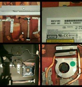 Зап. части ноутбука Acer 5720