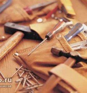 Мелкий ремонт дома