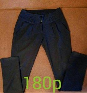 Женские синие брюки,размер 44