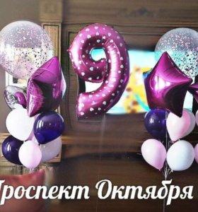 Суперские шары на праздник