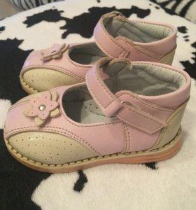 Сандали первая обувь