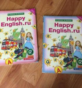 Английский 2 класс