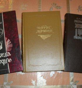 Книги. Исторические романы
